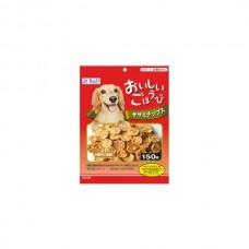 R & D Chicken Fillet Chips Dog Treats 150g