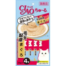 Ciao Chu ru White Meat Tuna and Fiber with Added Vitamin and Green Tea Extract 14g x 4pcs
