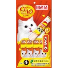 Ciao Stick Chicken Fillet in Jelly with Added Vitamin and Green Tea Extract 14g x 4pcs