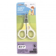 CattyMan Honey Smile Claw Scissors For Cats