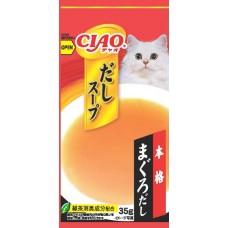 Ciao Chu ru Dashi Soup Line Pouch Tuna 35g x 4pcs
