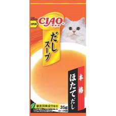 Ciao Chu ru Dashi Soup Line Pouch Scallop 35g x 4pcs (3 Packs)