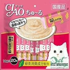 Ciao Chu ru Tuna Japanese Broth Flavour with Added Vitamin and Green Tea Extract 14g x 20pcs