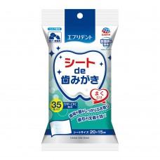 Everydent Dental Sleeves 35pcs