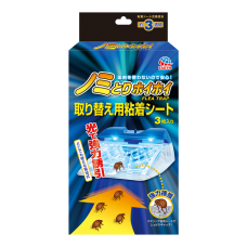 Earth Pet Electronic Flea Trap Refill 3pcs