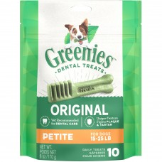 Greenies Dental Treats Pack Petite Dog Treat 170g