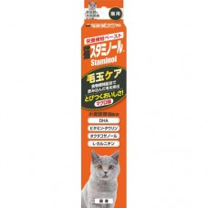Earth Pet Staminol Hairball Care for Cats 50g