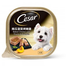 Cesar Dog Wet Food Baked Chicken with Thyme & Pumpkin 100g