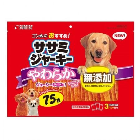 Sunrise Additive Free Soft Type Chicken Fillet Dogs Treats 75pcs