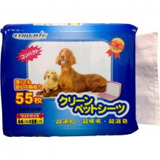 Armonto Pet Training Sheets Medium (44cm X 59cm)