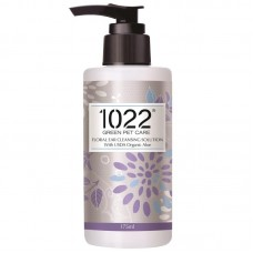 1022 Green Pet Care Floral Ear Cleansing Solution with USDA Organic Aloe For Dogs & Cats 175ml