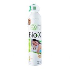 Bio-X 3-in-1 Spray 600ml