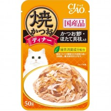 Ciao Grilled Pouch Tuna Flakes with Scallop & Sliced Bonito in Jelly for Cats 50g Carton (16 Pouches)