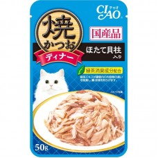 Ciao Grilled Pouch Tuna Flakes with Scallop in Jelly for Cats 50g Carton (16 Pouches)