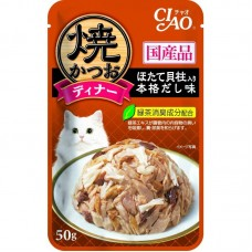 Ciao Grilled Pouch Tuna Flakes with Scallop Japanese Broth in Jelly for Cats 50g