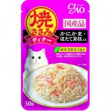 Ciao Grilled Pouch Chicken Flakes with Crabstick & Scallop in Jelly for Cats 50g Carton (16 Pouches)
