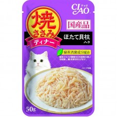 Ciao Grilled Pouch Chicken Flakes with Scallop in Jelly for Cats 50g Carton (16 Pouches)