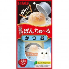 Ciao Pon Churu Bonito with Added Vitamin and Green Tea Extract for Cats 35g x  2cups