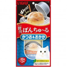 Ciao Pon Churu Bonito with Sliced Bonito with Added Vitamin and Green Tea Extract for Cats 35g x  2cups (3 Packs)