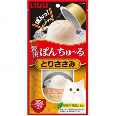 Ciao Pon Churu Chicken Fillet with Added Vitamin and Green Tea Extract for Cats 35g x  2cups (3 Packs)
