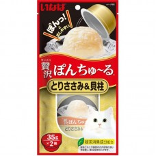 Ciao Pon Churu Chicken Fillet with Scallop with Added Vitamin and Green Tea Extract for Cats 35g x  2cups