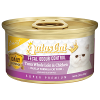 Aatas Cat Finest Daily Defence Fecal Odour Control Tuna Whole Loin & Chicken in Jelly Canned Food 80g Carton (24 Cans)
