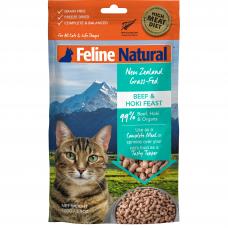 Feline Natural New Zealand Grass-Fed Beef & Hoki Feast Freeze-Dried Cat Food 100g
