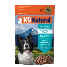 K9 Natural New Zealand Grass-Fed Beef & Hoki Feast Freeze Dog Dried Food 500g