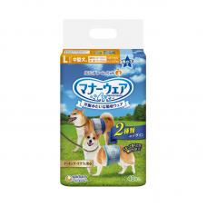 Unicharm Absorbent Pet Diaper Male Large (40pcs) 45-50cm Waist For Dogs