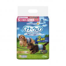 Unicharm Absorbent Pet Diaper Male Small (46pcs) 35-40cm Waist For Dogs