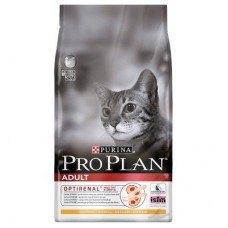 Pro Plan Adult Optirenal Dry Cat Food 1.3kg