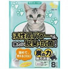 QQ Kit Paper Cat Litter Charcoal 8L (3 Packs)