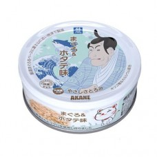Akane Tuna & Scallop in Thick Gravy Cat Canned Food 75g