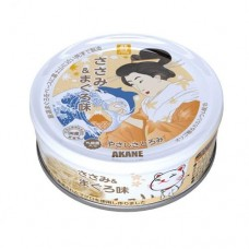 Akane Chicken Fillet & Tuna in Thick Gravy Cat Canned Food 75g