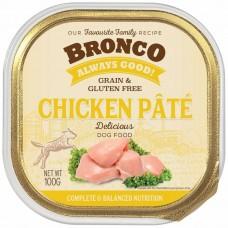 Bronco Grain Free Chicken Pate Tray Dog Wet Food 100g