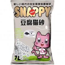Snappy Cat Tofu Cat Litter Charcoal 7L (3 Packs)