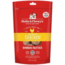 Stella & Chewy's Grain Free Chewy's Chicken Dinner Patties Freeze-Dried Dog Food 14oz (3 Packs)