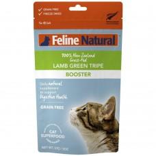Feline Natural Lamb Green Tripe Freeze Dried Booster 57g