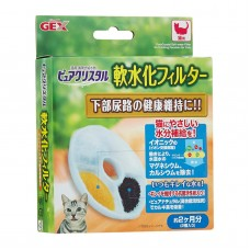 Gex Pure Crystal Ion Filter Media 2pcs