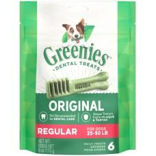 Greenies Dental Treats Pack Regular Dog Treat 170g