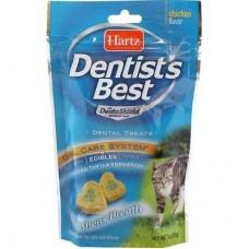 Hartz Dentist's Best Chicken Flavoured Dental Cats Treat  85g