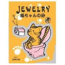 Jewelry Cat Sand Litter Charcoal 10L (5 Packs)