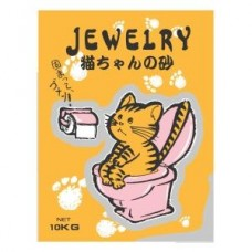 Jewelry Cat Sand Litter Unscented 10L (3 Packs)