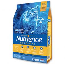 Nutrience Healthy Adult Original Cat Dry Food 2.5kg