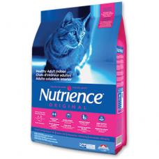 Nutrience Healthy Adult Indoor Cat Dry Food 2.5kg