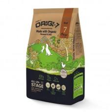 ORIGI-7 Advanced Soft Organic Beef Dog Dry Food 1.2kg