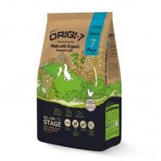 ORIGI-7 Advanced Soft Organic Salmon Dog Dry Food 1.2kg