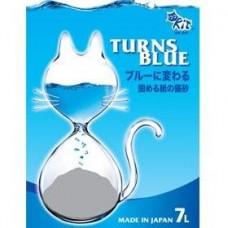 QQ Kit Paper Cat Litter Turns Blue 7L