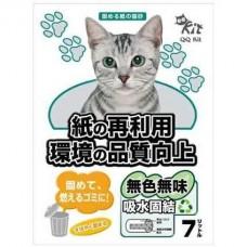 QQ Kit Paper Cat Litter Plain 7L (3 Packs)
