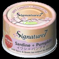 Signature7 Sardine with Pumpkin (Saturday) Cat Canned Food 70g